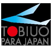 2019年世界パラ水泳選手権大会 日本代表選手の発表について